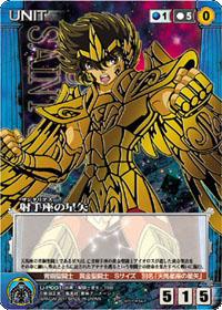 Saint Seiya - Card Game Crusade. UP-001_blue