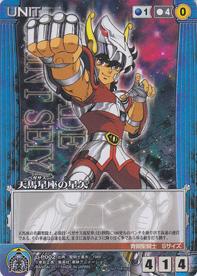 Saint Seiya - Card Game Crusade. UP-002_blue