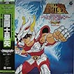 Saint Seiya - Hit Song I (LP)