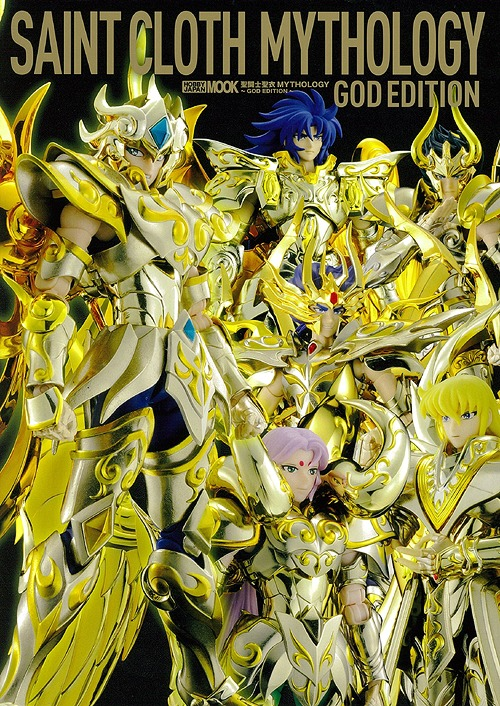 Saint Seiya Mythology - God Edition