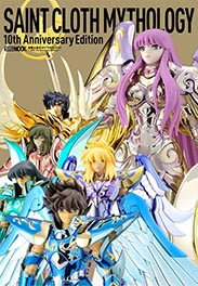 Saint Seiya Mythology - 10th Anniversary Edition