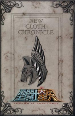New Cloth Chronicle