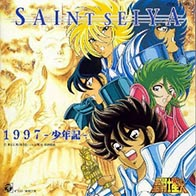 Capa e Contra-Capa do CD 1997 Drama and Song Collection - Shonenki, onde foi lançada a faixa Do Cvidanija - Tempo da Promessa!