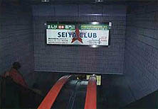 Placa do Seiya Club!