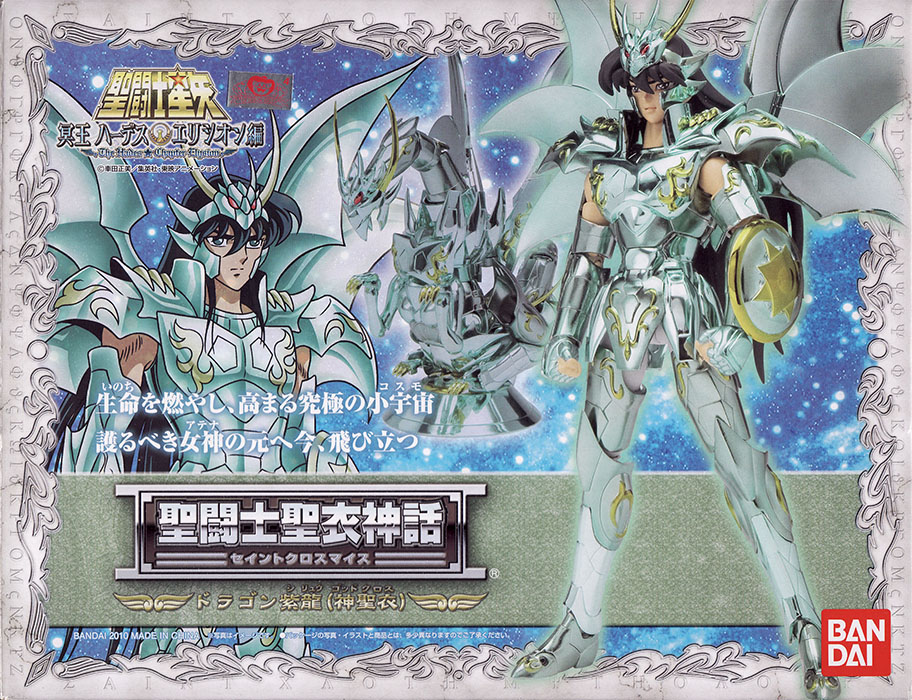 Shiryu de Dragão God Cloth