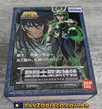 Shiryu de Dragão V2