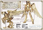 Seiya de Pégaso God Cloth OCE