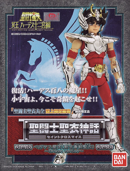 Seiya de Pégaso V2 Broken Version