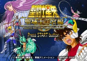 Saint Seiya - Chapter Sanctuary (PS2) Inicialp2
