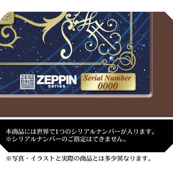 Nova coleção da Bandai,Zeppin-Broches dos Cavaleiros do Zodíaco Zeppin_3