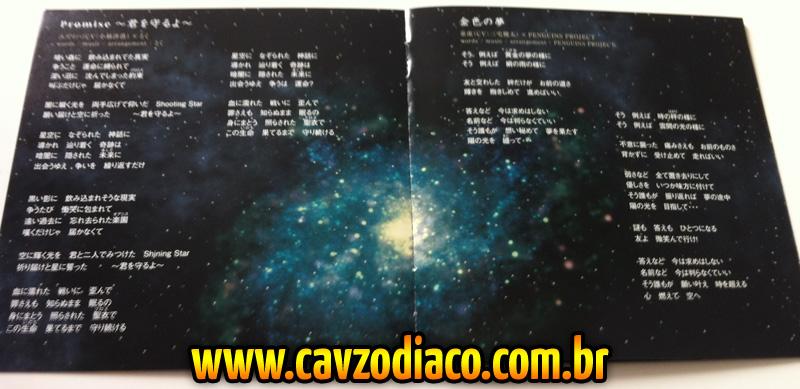 Imágenes del nuevo CD del Lost Canvas ~ Character Song Album Cd_lc_jmusic_5