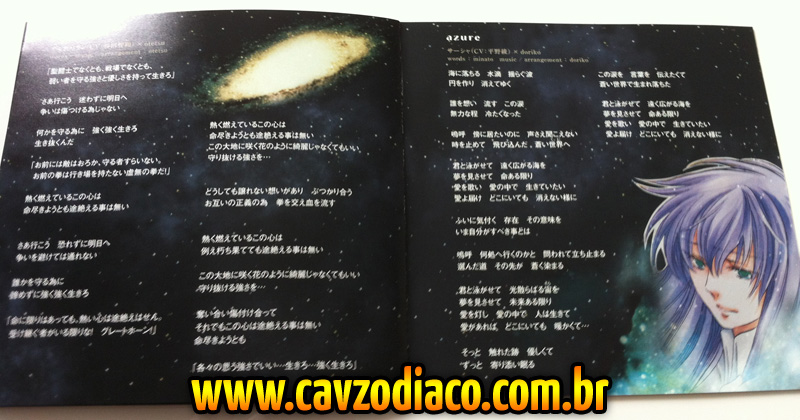 Imágenes del nuevo CD del Lost Canvas ~ Character Song Album Cd_lc_jmusic_8