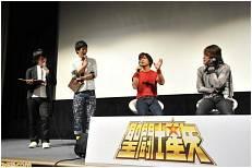 Súper musical da Éris e evento comemorativo no Japão Evento_japao_fas_17p