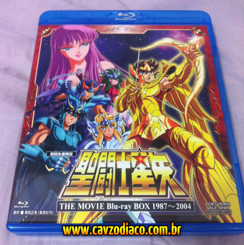 Saint Seiya THE MOVIE Blu-ray BOX 1987~2004