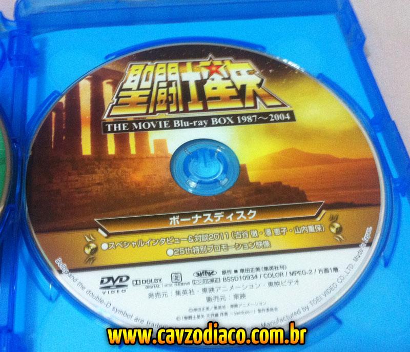 Saint Seiya THE MOVIE Blu-ray BOX 1987~2004 Moviebox_final_13