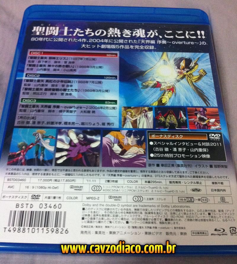Saint Seiya THE MOVIE Blu-ray BOX 1987~2004 Moviebox_final_2