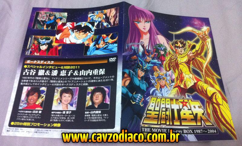 Saint Seiya THE MOVIE Blu-ray BOX 1987~2004 Moviebox_final_3