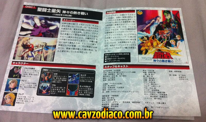 Saint Seiya THE MOVIE Blu-ray BOX 1987~2004 Moviebox_final_5