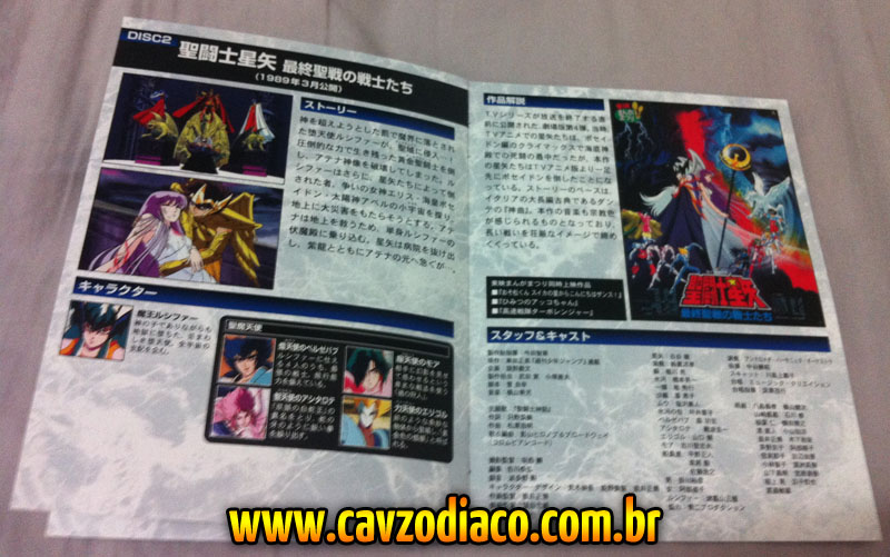 Saint Seiya THE MOVIE Blu-ray BOX 1987~2004 Moviebox_final_7