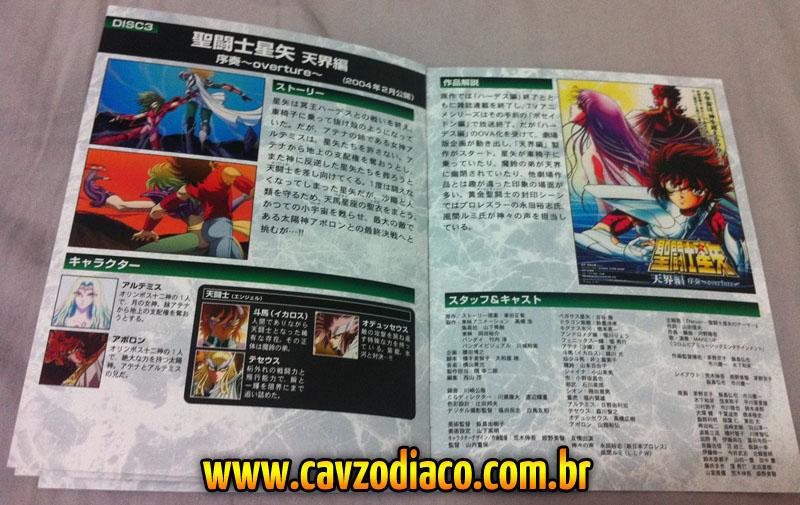 Saint Seiya THE MOVIE Blu-ray BOX 1987~2004 Moviebox_final_8