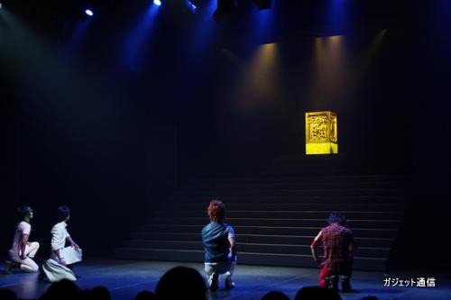 Saint Seiya Super Musical Musical_foto_14