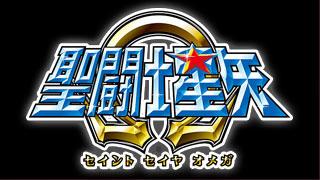 http://www.cavzodiaco.com.br/images12/logo_omega.jpg