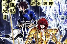 Dohko e Hakuryu tentam trazem Feian de volta a razão durante a batalha na terra dos eremitas!