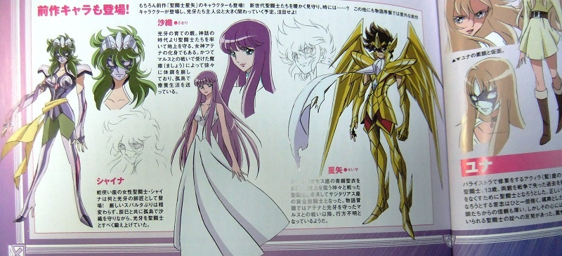 Saint Seiya Omega - Page 4 Omega_figureou_2
