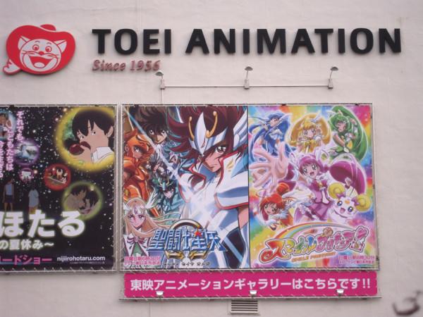 Toei Animation coloca un poster gigante de Saint Seiya Omega en su fachada Omega_toei