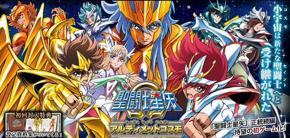 [Games] - Saint Seiya Ômega para PSP - Página 2 Psp_omega_jogo_0