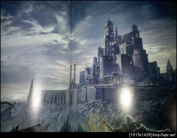 ¿Templo Submarino?