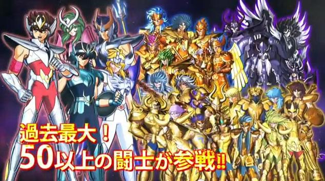 http://www.cavzodiaco.com.br/images13/bravos_trailer_hades.jpg