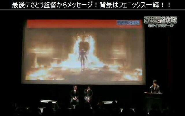 http://www.cavzodiaco.com.br/images13/fotos_trailer_cg_2.jpg