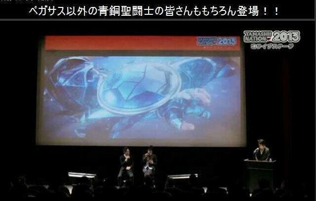 http://www.cavzodiaco.com.br/images13/fotos_trailer_cg_3.jpg