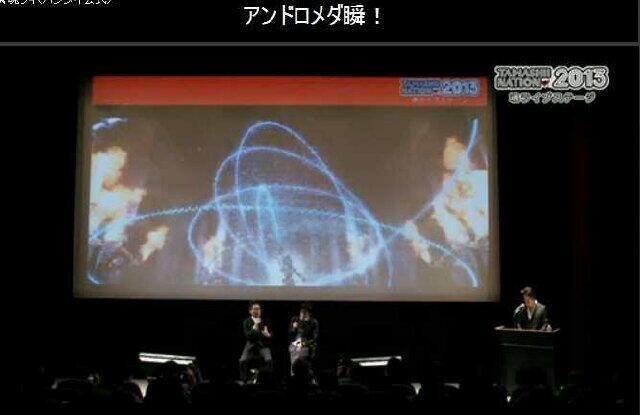 http://www.cavzodiaco.com.br/images13/fotos_trailer_cg_4.jpg