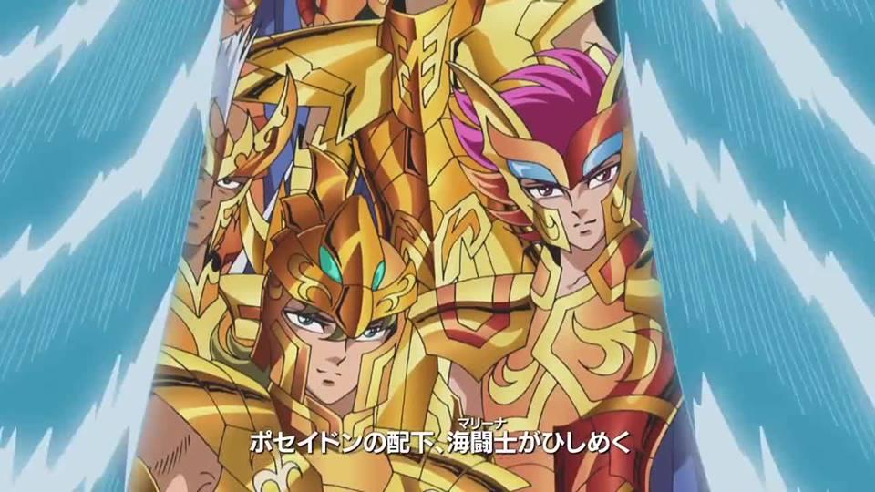 http://www.cavzodiaco.com.br/images13/poseidon_anime_bravos_1.jpg