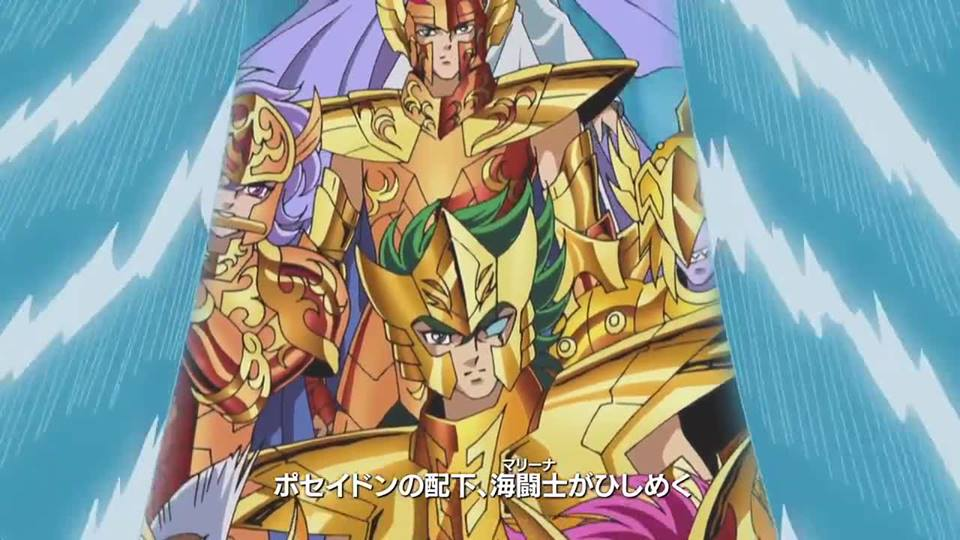 http://www.cavzodiaco.com.br/images13/poseidon_anime_bravos_2.jpg