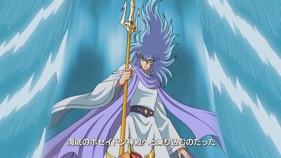 http://www.cavzodiaco.com.br/images13/poseidon_anime_bravos_3.jpg