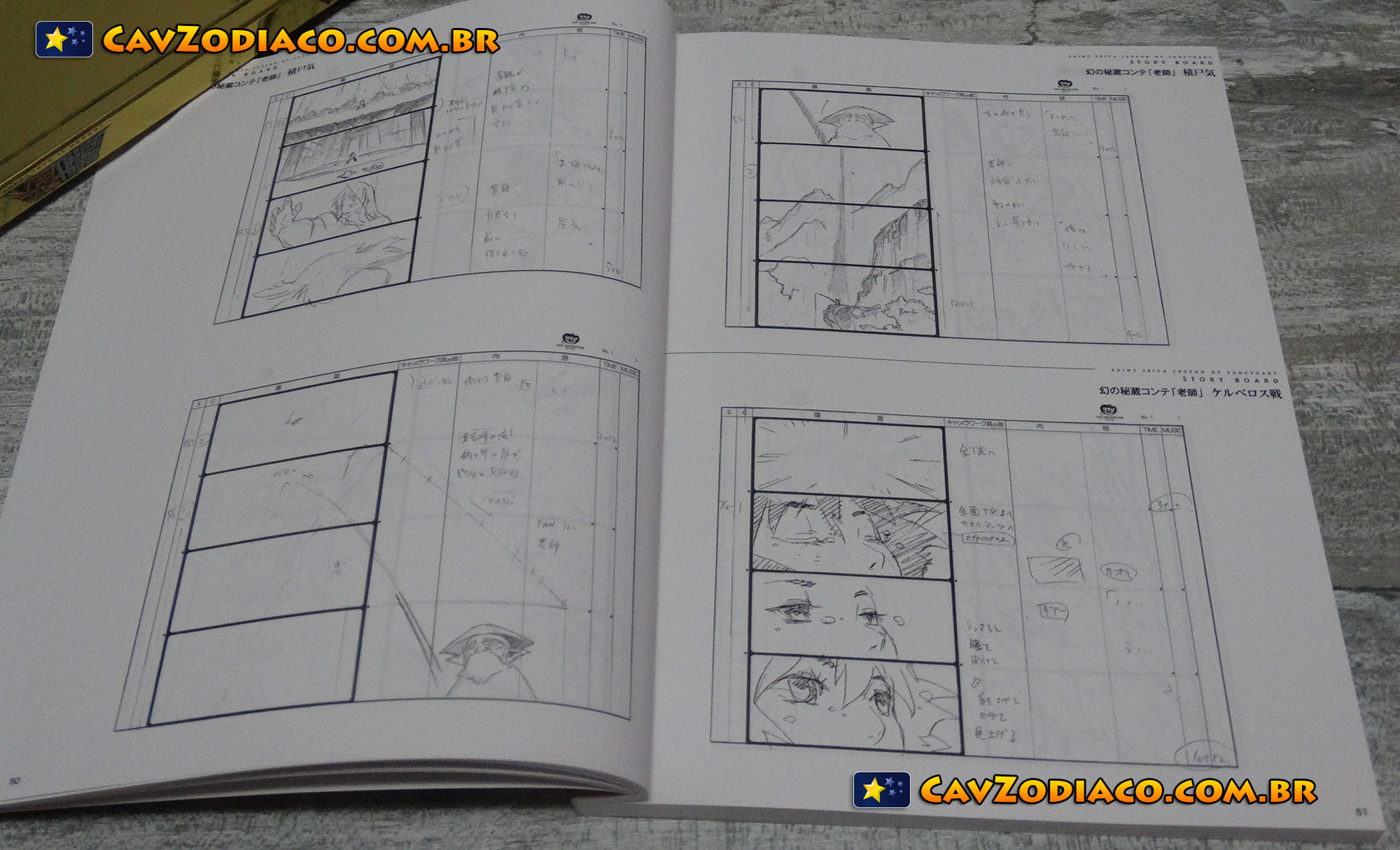 [Comentários] Toei Animation - Filme em CG Saint Seiya - Página 17 Box_bd_lenda_japao_foto_66