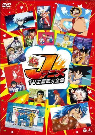 DVD speciale per i 45 anni di Weekly Shonen Jump!