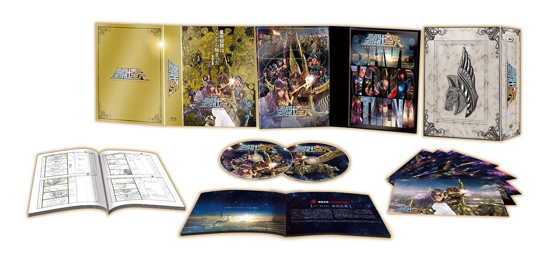http://www.cavzodiaco.com.br/images14/lenda_bd_japao_1.jpg