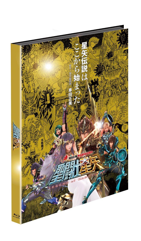 [Comentários] Toei Animation - Filme em CG Saint Seiya - Página 17 Lenda_bd_japao_3