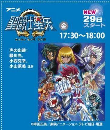 [Tópico 6]Saint Seiya Ω - Novo Anime da série Saint Seiya. - Página 10 Omega_retorno