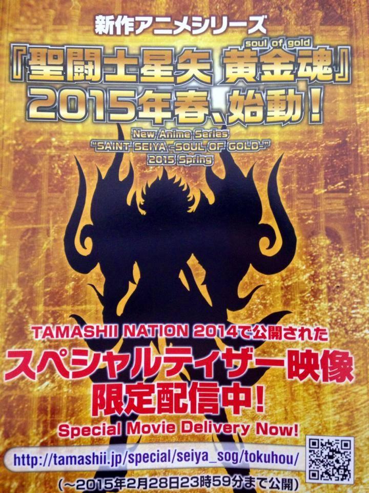 [Notícia] Soul of Gold terá apenas 13 episódios Soulofgold_trailer_hd