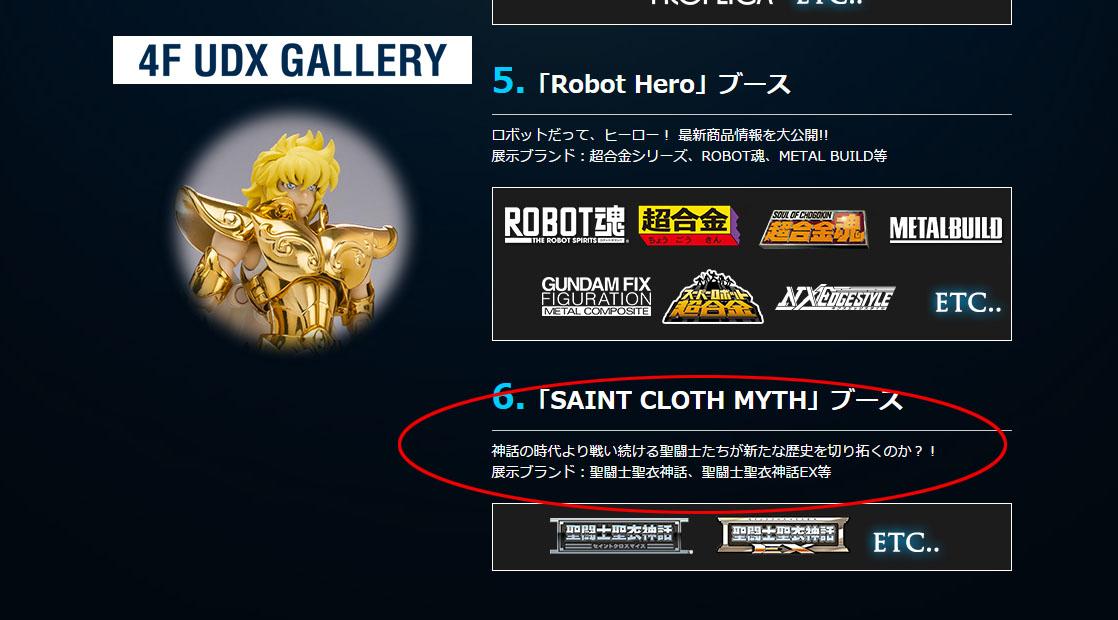 [Comentários] Saint Seiya - Soul of Gold - Página 2 Tamashii_msg