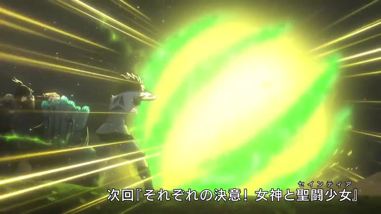 [Discussão] Os Cavaleiros do Zodíaco: Saintia Shô - Anime e Mangá Saintia_preview_2_7