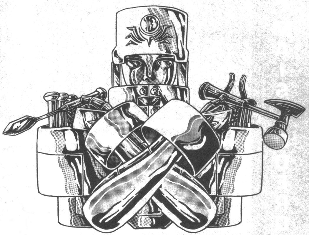 O cavaleiro da armadura enferrujada